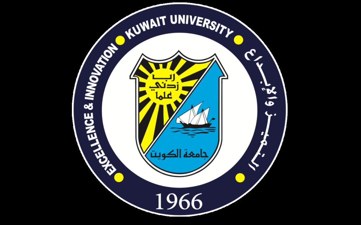 لوجو-جامعة-الكويت-png